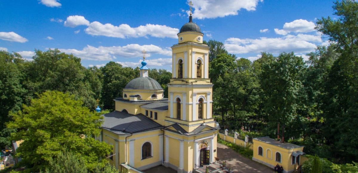 Храм святых мучениц Веры, Надежды, Любови и Софии